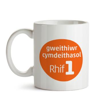 Mug - no1 social worker (Welsh)