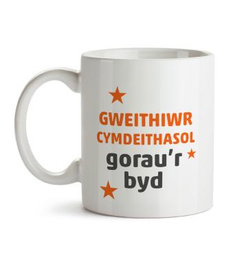 Mug - Worlds best social worker (Welsh)