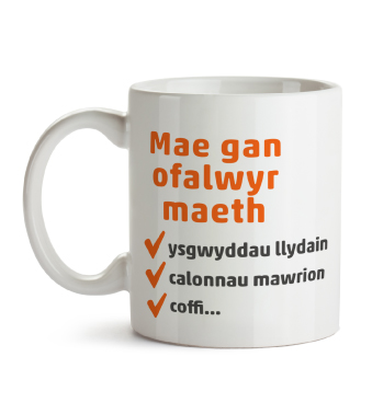 Mug - foster carers have...coffee (Welsh)